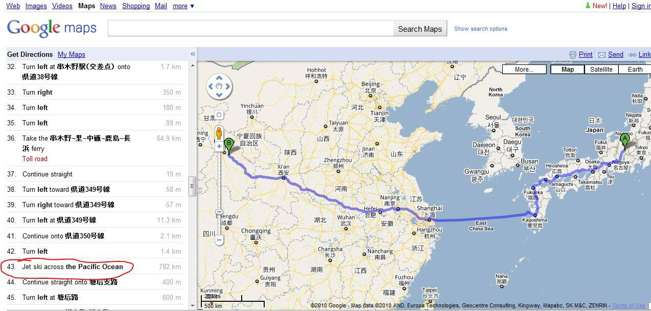 Friday Fun: How to get from Japan to China