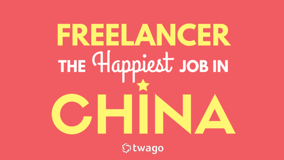 The Happiest Job in China is… Freelancer!