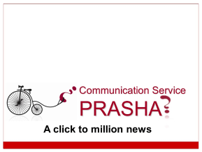 Prasha web crawler and search engine