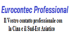 Eurocontec Professional (HK) LTD - SEM freelancer Guangdong