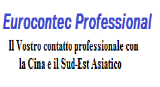Eurocontec Professional (HK) LTD